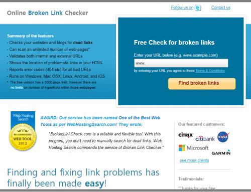 블로그나 홈페이지의 깨진 링크를 찾는 법